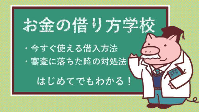 まねぶー先生の授業
