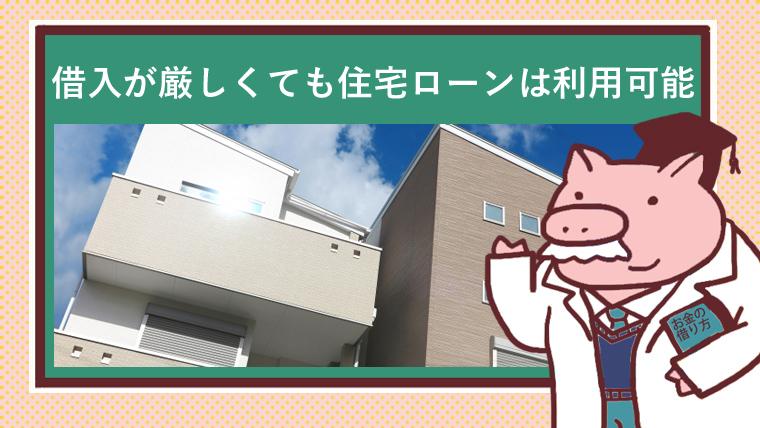 新築の注文住宅