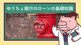 昔の郵便ポスト