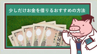 5万円分の1万円札
